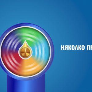 Икономичност на природния газ | Explainer видео реклама за Ситигаз България 6