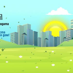 Процес по присъединяване - видео реклама за Ситигаз България 5