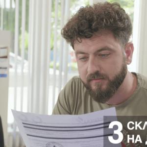 Процес по присъединяване - видео реклама за Ситигаз България 10