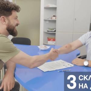 Процес по присъединяване - видео реклама за Ситигаз България 12