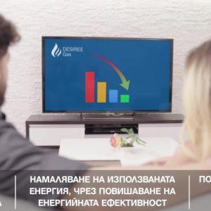 видео реклама изработка дезире газ