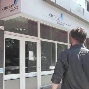 Газифициране с програма Desiree Gas |  Видео реклама за Ситигаз България 15