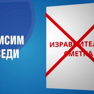 Консумация и потребление на природен газ | Видео реклама за Ситигаз България 11