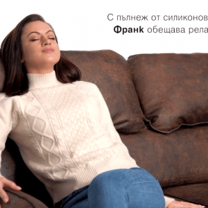 "Изработка на продуктово видео на диван ""Франк"" 12"