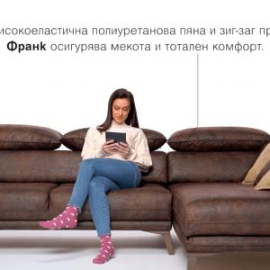 "Изработка на продуктово видео на диван ""Франк"" 5"