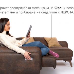 "Изработка на продуктово видео на диван ""Франк"" 8"