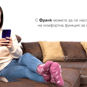 "Изработка на продуктово видео на диван ""Франк"" 9"