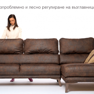 "Изработка на продуктово видео на диван ""Франк"" 11"