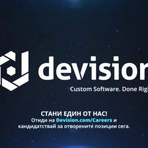Заснемане и изработка на HR видео за Devision 36