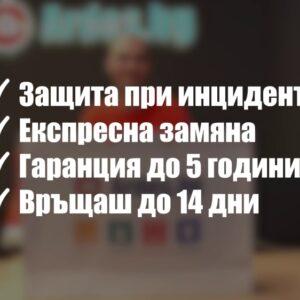 Изработка на рекламен видеоклип за Ardes.bg 24