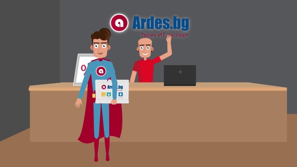 Видео реклама на Ardes.bg