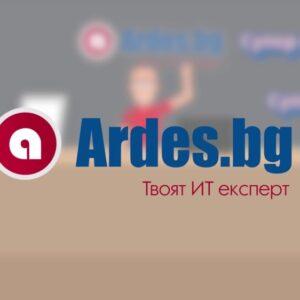 Изработка на рекламен видеоклип за Ardes.bg 25