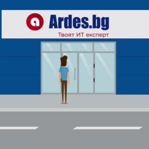 Изработка на рекламен видеоклип за Ardes.bg 12