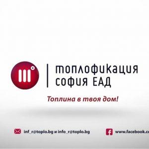 Изработка на анимирано видео за Топлофикация София - дигитализиране на процесите 10