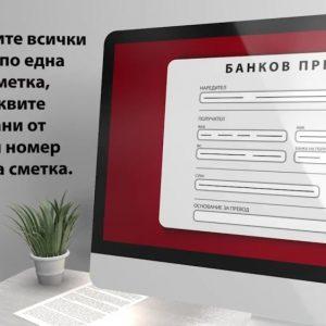 Изработка на анимирано видео за Топлофикация София - дигитализиране на процесите 5