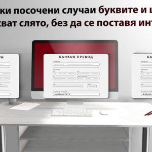 Изработка на анимирано видео за Топлофикация София - дигитализиране на процесите 7