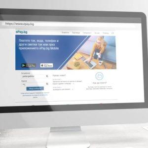 Изработка на анимирано видео за Топлофикация София - дигитализиране на процесите 8
