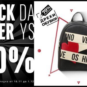 тв реклама шапка black friday 2020 онлайн магазин за дрехи Supermoda.bg