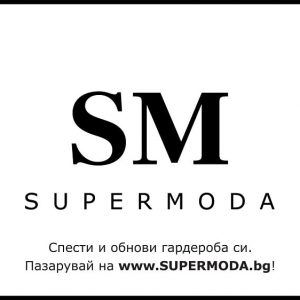 тв реклама black friday 2020 Supermoda.bg
