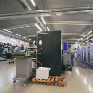 Заснемане и изработка на корпоративно видео за печатница Дъга 38