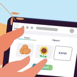 Анимирано рекламно explainer видео за AGRA - софтуер за земеделието 12