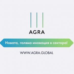 Анимирано рекламно explainer видео за AGRA - софтуер за земеделието 14
