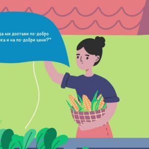 Анимирано рекламно explainer видео за AGRA - софтуер за земеделието 7