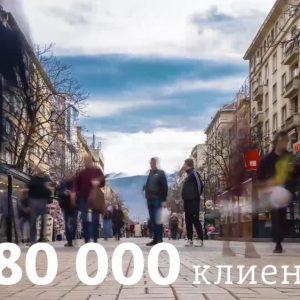 Корпоративно видеозаснемане - 10 години Софийска вода като част от Veolia | Видео 1 8