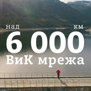 Корпоративно видеозаснемане - 10 години Софийска вода като част от Veolia | Видео 1 10
