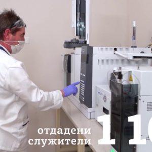 Корпоративно видеозаснемане - 10 години Софийска вода като част от Veolia | Видео 1 12