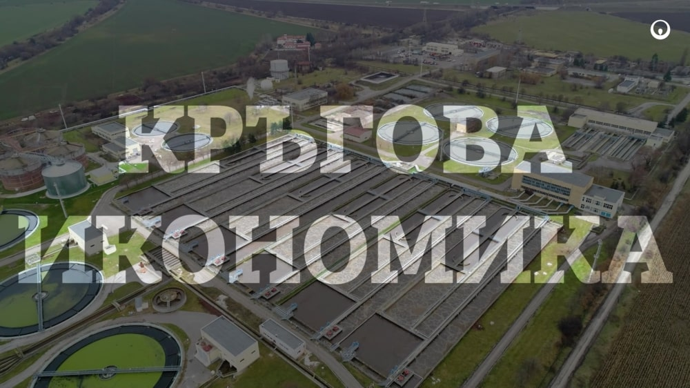 Корпоративно видеозаснемане софийска вода като част от Veolia - кръгова икономика енергийна независимост