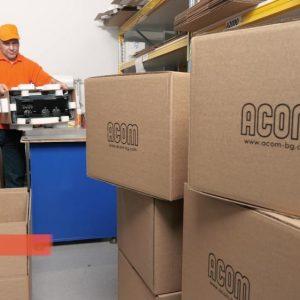 Заснемане и изработка на корпоративно видео за Volacom и ACOM 44