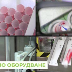 Заснемане и изработка на корпоративно видео за AROMA 23