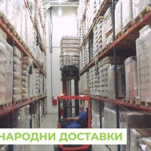 Заснемане и изработка на корпоративно видео за AROMA 32